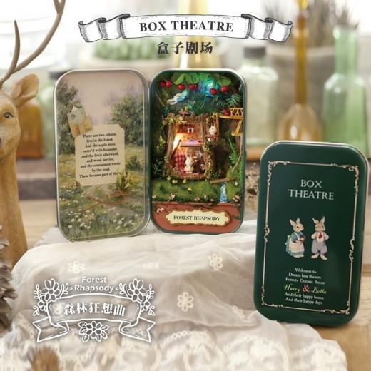 DIY KIT : Box Theater, Forest Rhapsody