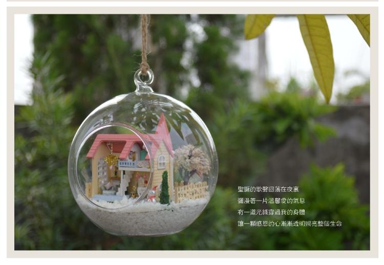 B-009 Wind Fantasy DIY  Miniature Dollhouse in Mini Glass Ball,